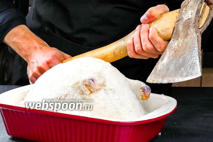 Фото Курица в соляной шубе. Видео