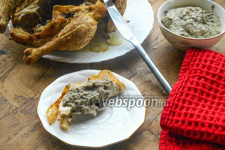 Фото Курица на гриле с грибным соусом