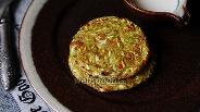 Фото рецепта Диетические оладьи из кабачков со сливками и псиллиумом