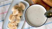 Фото рецепта Детская нежная овсянка на молоке