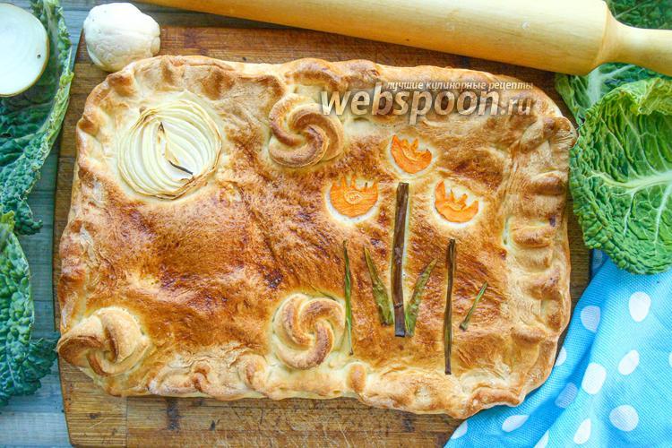 Фото Пирог с савойской капустой