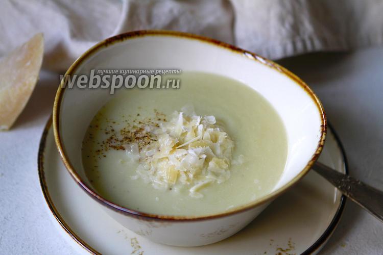 Фото Суп-пюре из цветной капусты с пармезаном