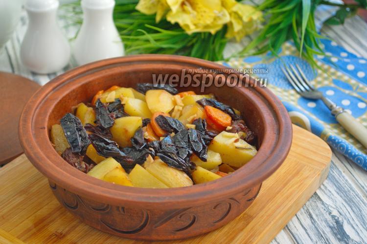 Фото Говядина с черносливом и картошкой в горшочке