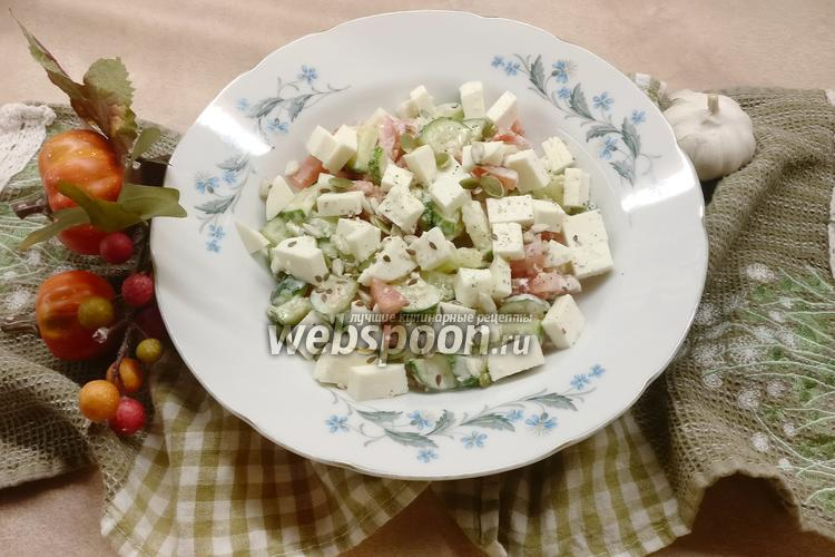 Фото Овощной салат с адыгейским сыром