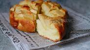 Фото рецепта Итальянский деревенский яблочный пирог