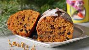 Фото рецепта Морковный пирог с апельсиновой цедрой