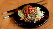 Фото рецепта Рисовая лапша с говядиной