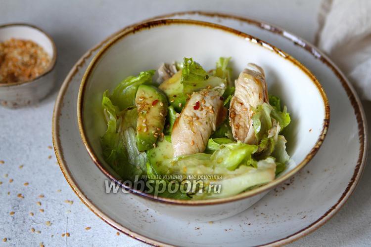 Фото Салат Айсберг с авокадо и курицей