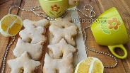 Фото рецепта Лимонное печенье с глазурью