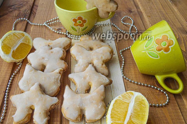 Фото Лимонное печенье с глазурью