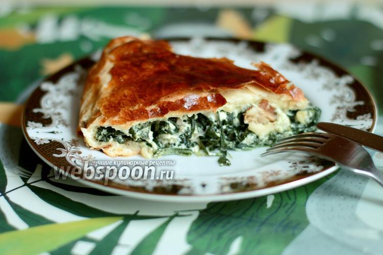 Фото Слоёный пирог со шпинатом