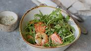 Фото рецепта Лёгкий салат с тыквой, рукколой и креветками