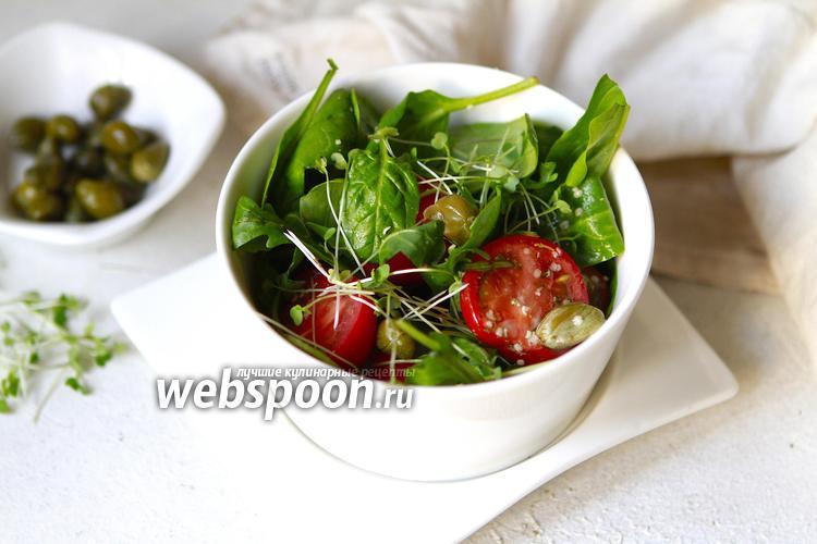 Фото Салат из шпината, руколлы с томатами