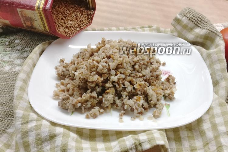 Фото Гречка с фаршем из индейки в сковороде