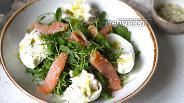 Фото рецепта Лёгкий салат с рукколой, моцареллой и сёмгой