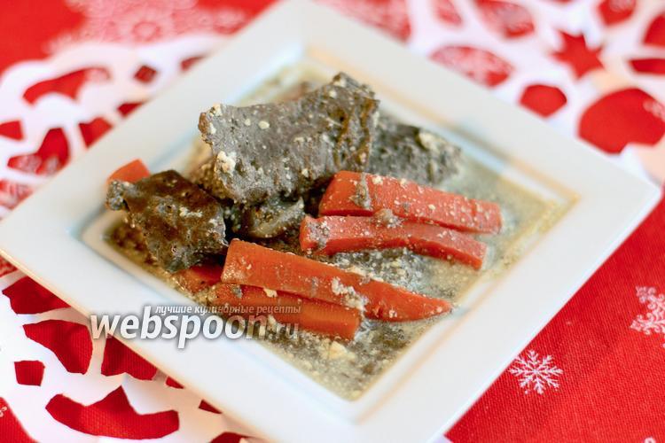 Фото Говяжья печень с овощами в горшочке без обжарки
