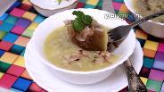 Фото рецепта Холодец из говяжьей голени и свиных ножек