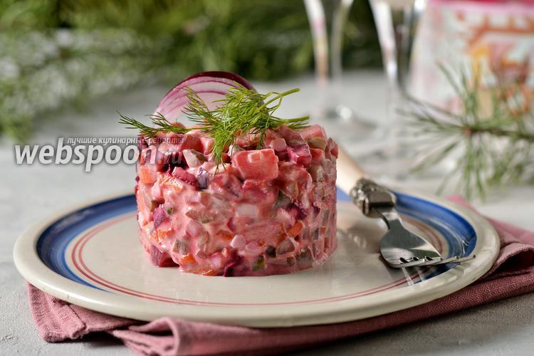 Фото Финский салат росоли с селёдкой и свёклой