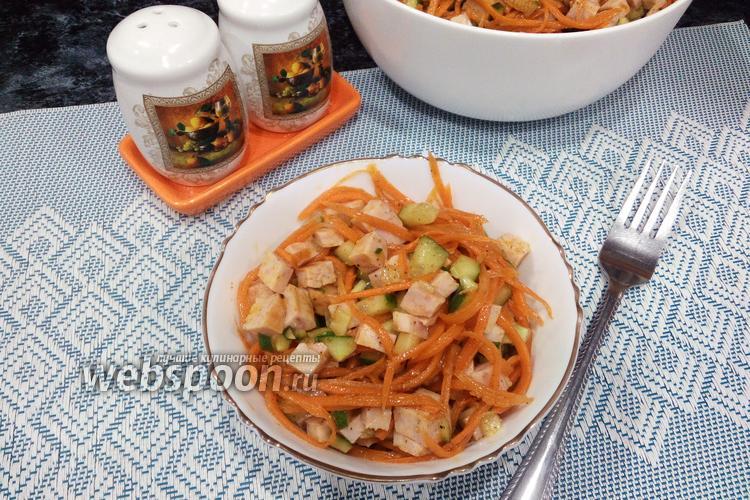 Фото Салат с огурцом, бужениной и морковью по-корейски