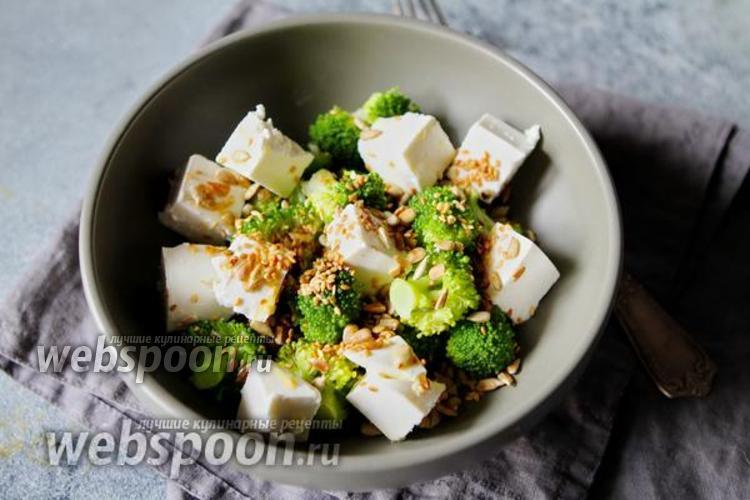 Фото Салат из брокколи с рассольным сыром