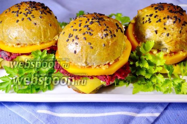 Фото Вегетарианский бургер