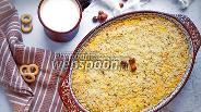 Фото рецепта Королевская ватрушка с орехами