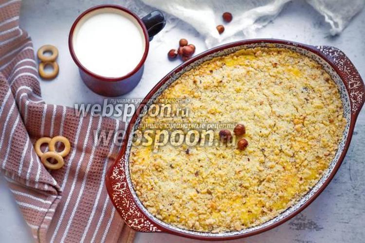 Фото Королевская ватрушка с орехами