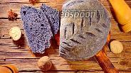 Фото рецепта Угольный хлеб