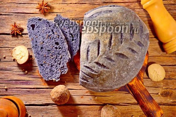 Фото Угольный хлеб