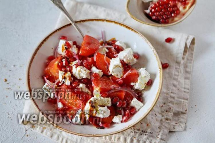 Фото Летний салат с брынзой и помидорами с луком