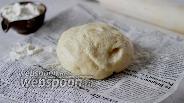 Фото рецепта Тесто для пирожков на пшеничной закваске и сливках