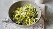 Фото рецепта Зелёный салат с авокадо