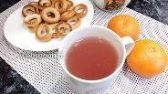 Фото рецепта Клубнично-мандариновый кисель