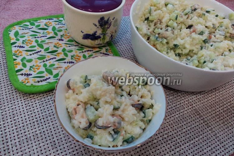 Фото Салат с мидиями и рисом