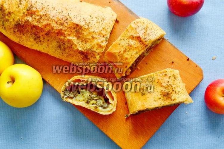 Фото Штрудель со шпинатом и яблоками