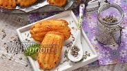 Фото рецепта Печенье с лавандой в формочках
