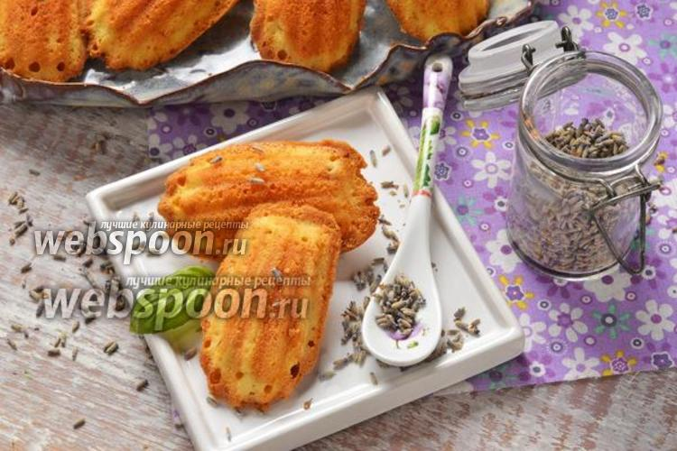 Фото Печенье с лавандой в формочках