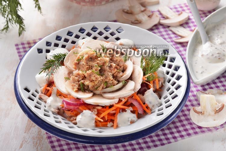 Фото Салат из консервированного тунца с шампиньонами