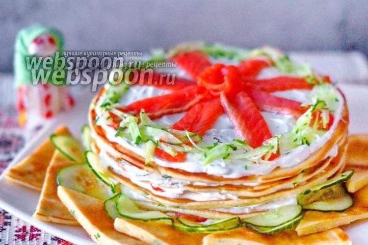 Фото Блинный торт с сёмгой
