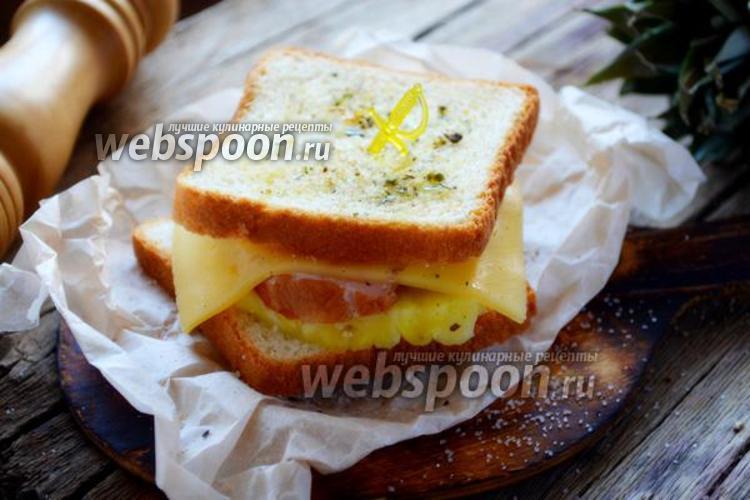 Фото Сэндвич «Гавайи»