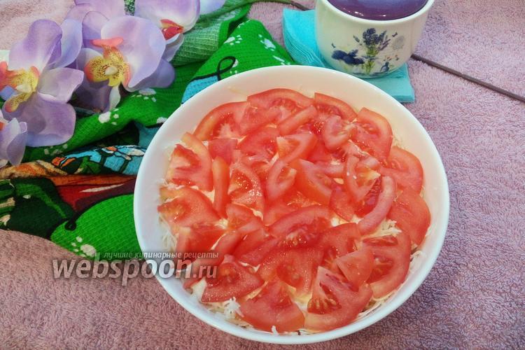 Фото Слоёный салат с плавленым сыром «Дружба» и копчёным окорочком