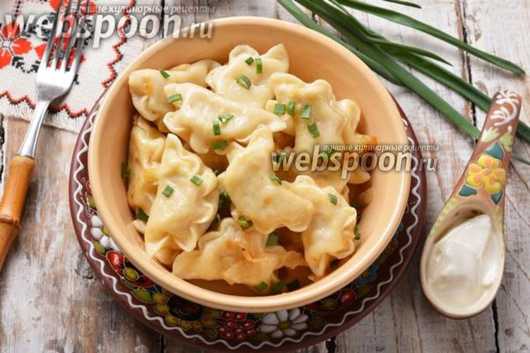 Фото Вареники с картошкой и квашеной капустой