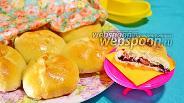 Фото рецепта Булочки «Дунай» с яблоками и вареньем