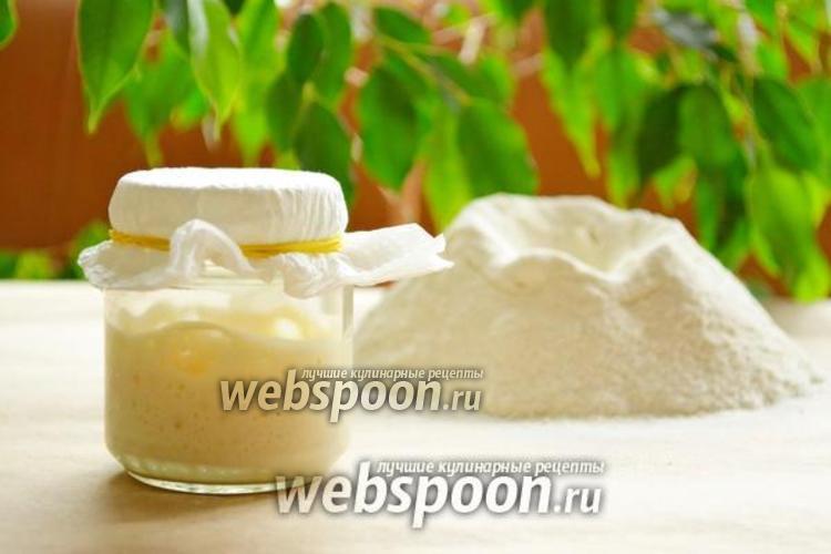Фото Закваска «ЛиКоЛи» на йогурте