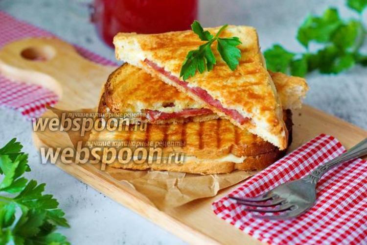 Фото Сэндвич-гриль с варёно-копчёной говядиной и плавленым сыром
