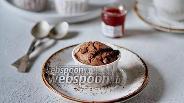 Фото рецепта Шоколадные кексы на желтках