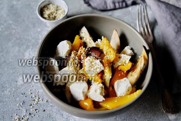 Фото Салат из печёных овощей с брынзой