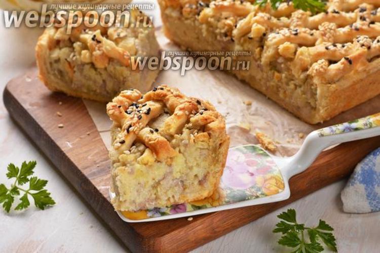 Фото Картофельный пирог с капустой