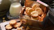 Фото рецепта Быстрое печенье на кефире