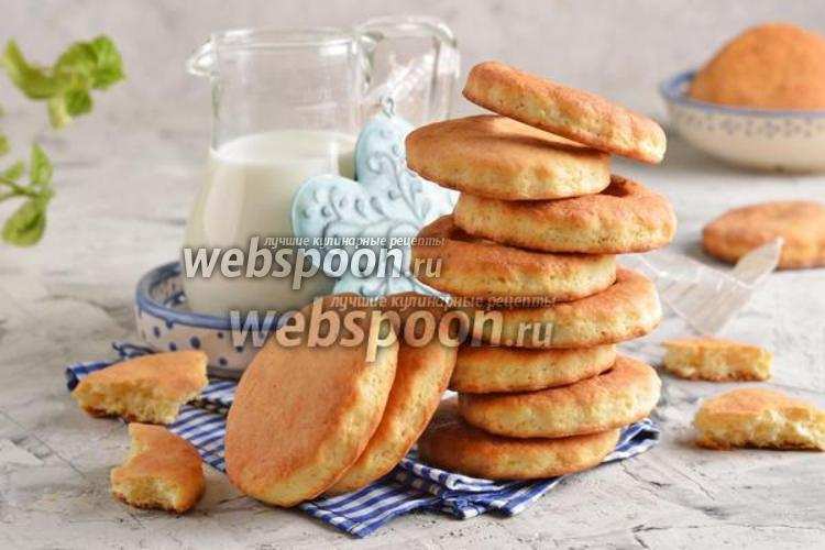 Фото Творожно-кукурузное печенье